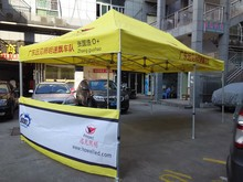 first aid tent/3x3m pop up tent/folding tent