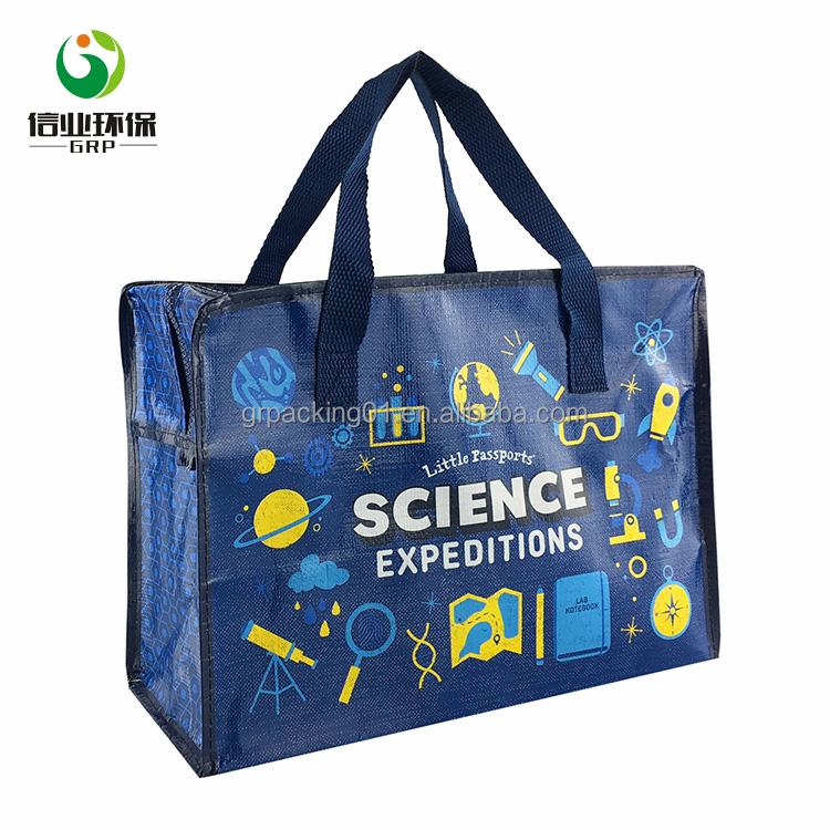 Nouvelle poignée textile PP tissé ziplock sacs fourre-tout avec logos