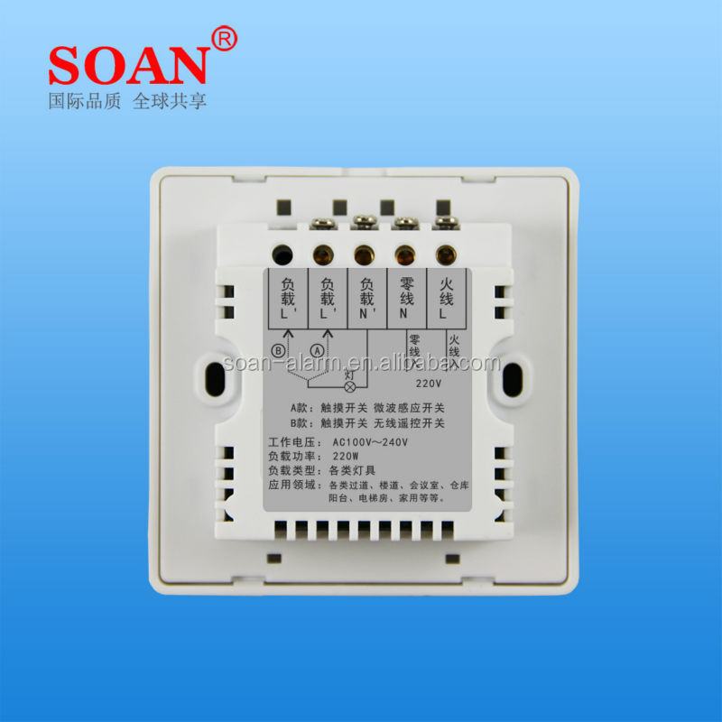 Remote Control Light Switch / Types Of Electrical Switches / Wall ...