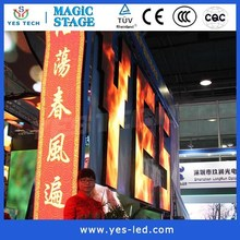 P4.46 Full Color Digital Indoor LED Billboard For Sale From CHINA Supplier