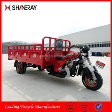 Africa Hot Selling 150cc 200cc 250cc 300cc 5 Wheel Motorcycle/Double Wheel Cargo Tricycle /5 Wheel Trike Scooter
