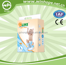 Cotton disposable baby diape wholesale in china