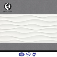 Haici Factory Wavy White Wall Ceramic Tiles Price Square Meter