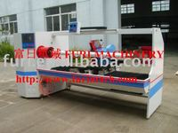 FR-1300C Automatic Plastic Films Slitting Machine