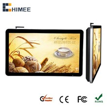 32inch lcd android network lcd download mp4 digital media player
