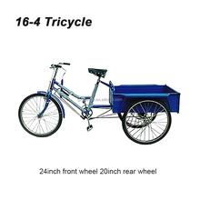 20 inch cargo adult tricycle bicycle rickshaw three wheel bike