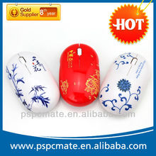 chinese style full color printing 2.4g wireless mouse