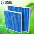 Poliéster de fibra sintética marco de aluminio lavable tablón de malla de filtro