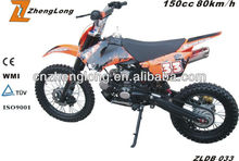 CE certification 125cc dirt bike with big wheel