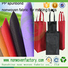 Shopping bags carry bags nonwoven fabric bags raw material garment raw material
