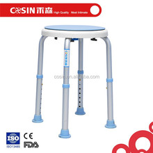 Bathroom aids round shower seats for disabled, swivel aluminum shower chair