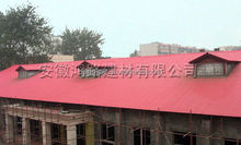 Light Weight Synthetic resin tile/synthetic roof tiles/synthetic slate tile