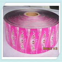 China custom plastic laminated colour multilayer polyester packaging film