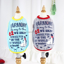 china imported dog clothes for small dog puppies for sale