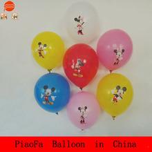 Wholesale latex balloon can be printing logos