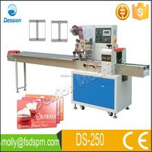 التدفق الأفقي التلقائي آلة التعبئة كيس ds-250d بطاقة فيزا