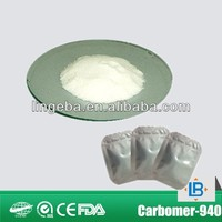 2015 LGB supply carbomer/carbopol raw material for shampoo and body wash cas no 9003-01-4