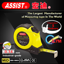 Inches blade tape measure sale wholesale tape measure high quality tape measure