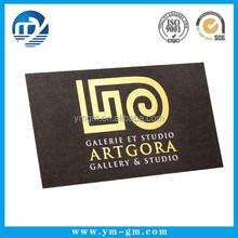 Custom printing luxury gold foil business card in Xiamen