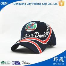 OEM hip hop baseball caps boys frozen hat children hat factory mens baseball caps