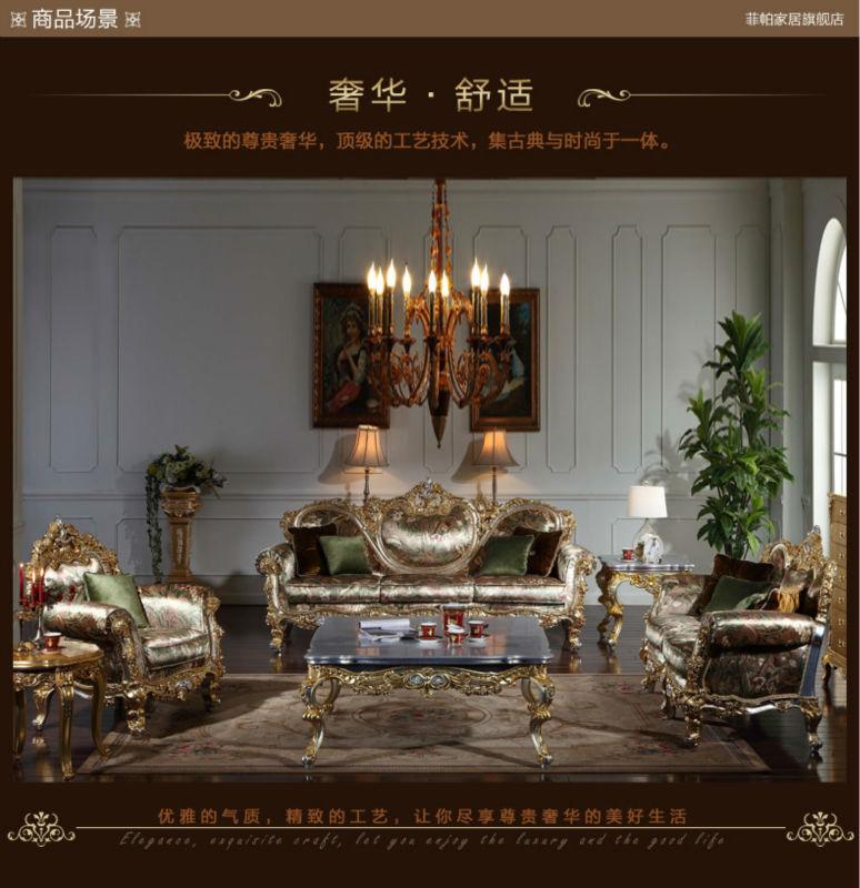 Stile barocco mobili classici in oro e foglia argento doratura ...