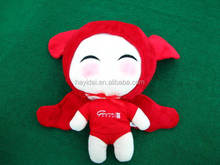 """Plush stuffy toys with smile face 9"""""""