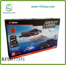 Wl toys lastest product Q202 rc drones land sea and air 3 in 1 model rc quadcopter