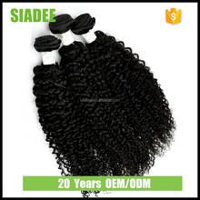 2015 Wholesale Discount SIADEE Kinky Curl brazilian braiding hair