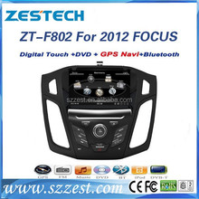 Wholesales for ford focus car dvd car dvd player reliable quality gps navi car audio