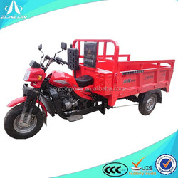 2015 new china three wheel cargo motorcycles for sale