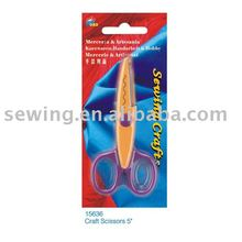 Hot High Quality Craft Scissors(No15636)