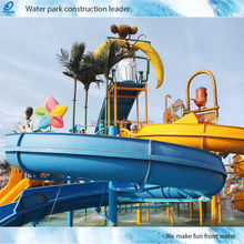 Water Park Equipment of Used Fiberglass Water Slides for Sale(SW-MB)