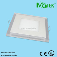 12W Newest design suqare ultra-thin LED side emitting color lights LED glass cover LED panel light