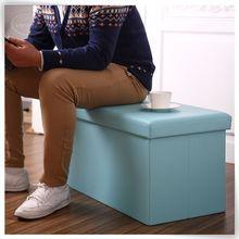 Wooden MDF leather kids stool manufacturer