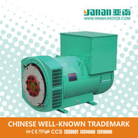 YANAN Power Three-phase 63kva Generator