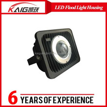2015 new design 70W out door led flood light housing parts