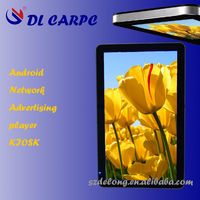Industrial PC Stainless 26 Inch LCD Digital Signage Player