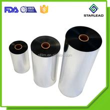 Low Temperature Heat Seal Printable CPP Metallized Laminating Film