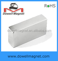 supply free sample n50 neodymium block magnet