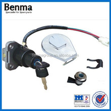 Promotion sale CH125 motorcycle fuel tank lock have time limited,A quality for VIP customer
