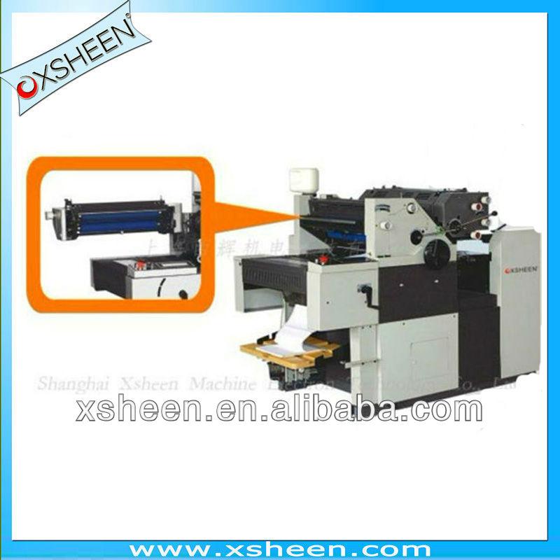 bill printing machine