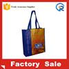 China Wholesale Eco Friendly Non Woven Tote Bag