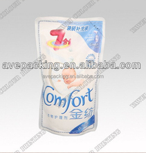 Colorful Printing Wholesale Laundry Bag YW01107 plastic laundry bags liquid packaging