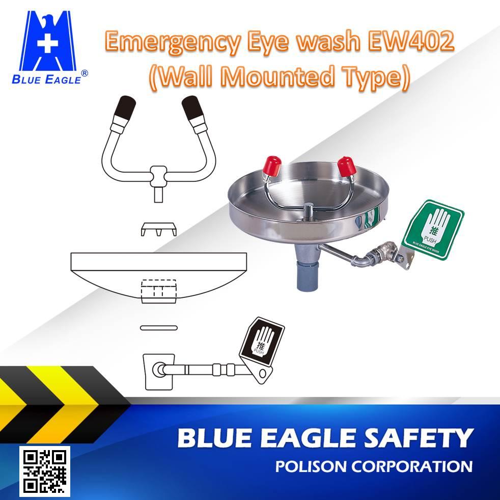 職場の安全用品ew402ガーディアン緊急洗眼
