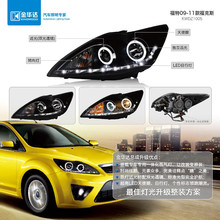 Daytime running light for honda city Golf 7 accessories used motorcycles