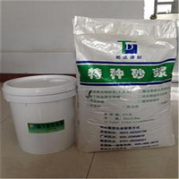 wear resistant neoprene latex waterproof mortar marketable products now promotion sell