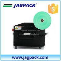 JAGPACK AM320 Inflatable packaging Air cushion machine