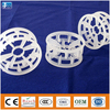 fast delivery ~ Plastic Beta Ring plastic random packing