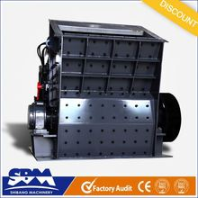 SBM low price high capacity mining small complete gravel crushers