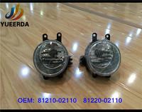 OEM:81210-02110 81220-02110 VOIS 14/YARIS 14 high power car head lamp/car parts/auto parts FOR VOIS 14/YARIS 14